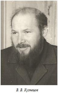 Член корр ан ссср а ф богомолов мвту 1969