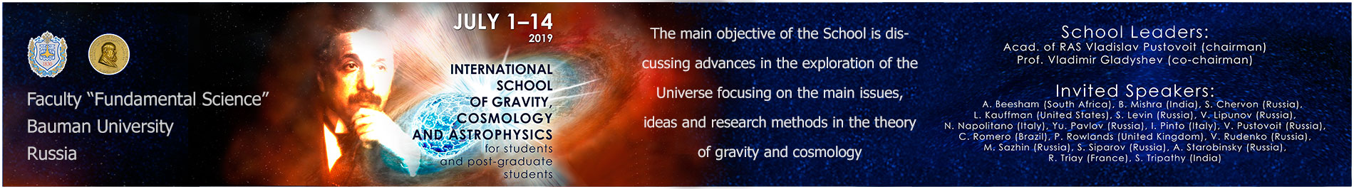International School on Gravity, Cosmology and Astrophysics