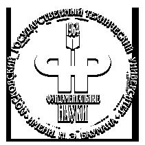 Научно-учебный комплекс «Фундаментальные науки» МГТУ им. Н.Э. Баумана